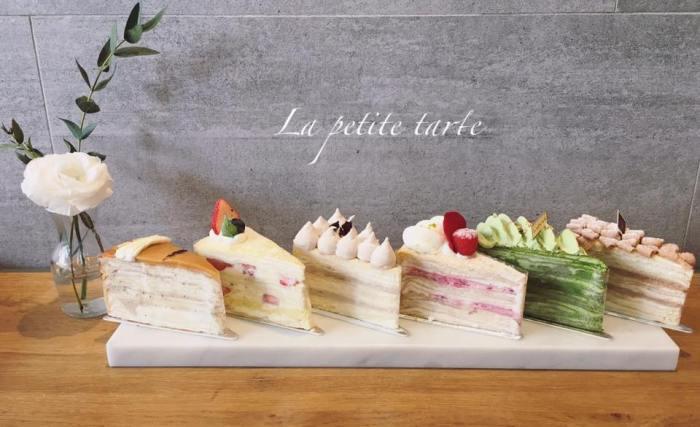 La Petite Tarte 樂緹波兒手作塔派。 圖/官方粉絲團