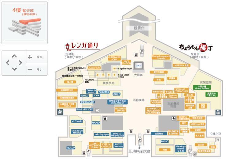 機場好吃好逛好買。 圖/centrair.jp