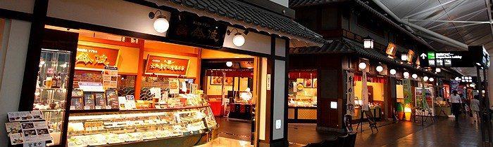 必逛商店。 圖/centrair.jp