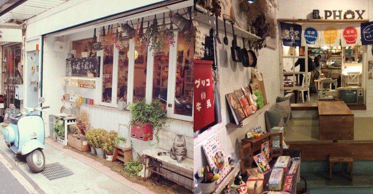 圖/Leo's Cafe 小咖啡@FB,misspast30@IG,Bella儂...