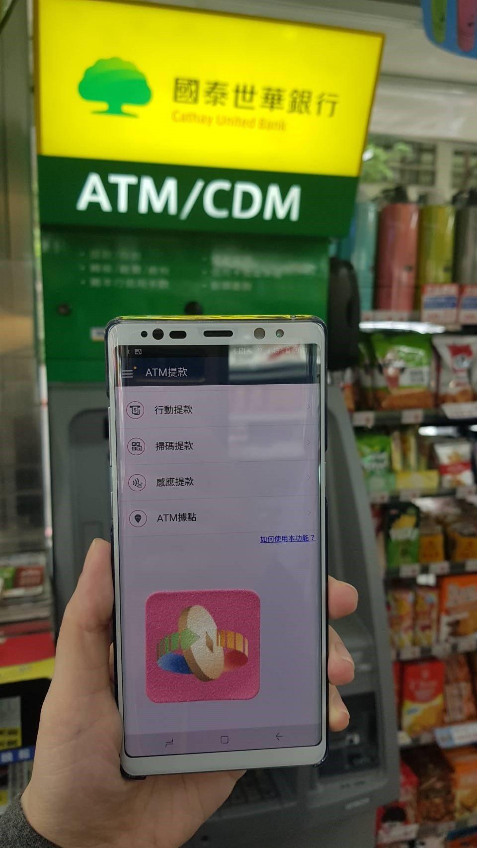 台灣Pay掃碼或感應無卡提款功能,即日起上線。圖/財金公司提供