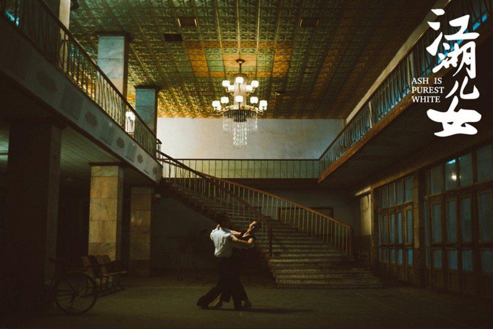 「江湖兒女」是今年坎城影展正式競賽單元唯一的華人影片。圖/摘自1905.com