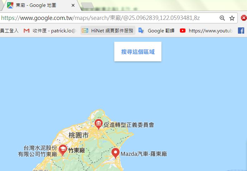 谷歌地圖搜尋「東廠」,竟意外出現行政院促進轉型正義委員會。記者羅紹平/翻攝谷歌地...