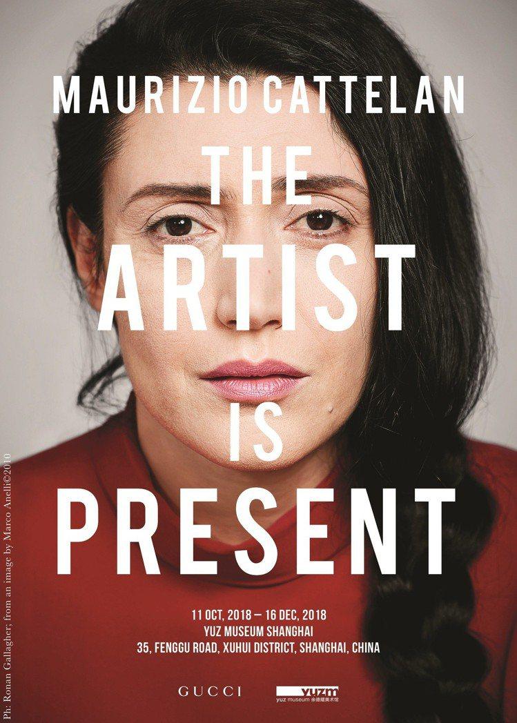 Gucci「藝術家此在」展覽宣傳海報,畫著南斯拉夫行為藝術家瑪麗娜阿布拉莫維奇。...