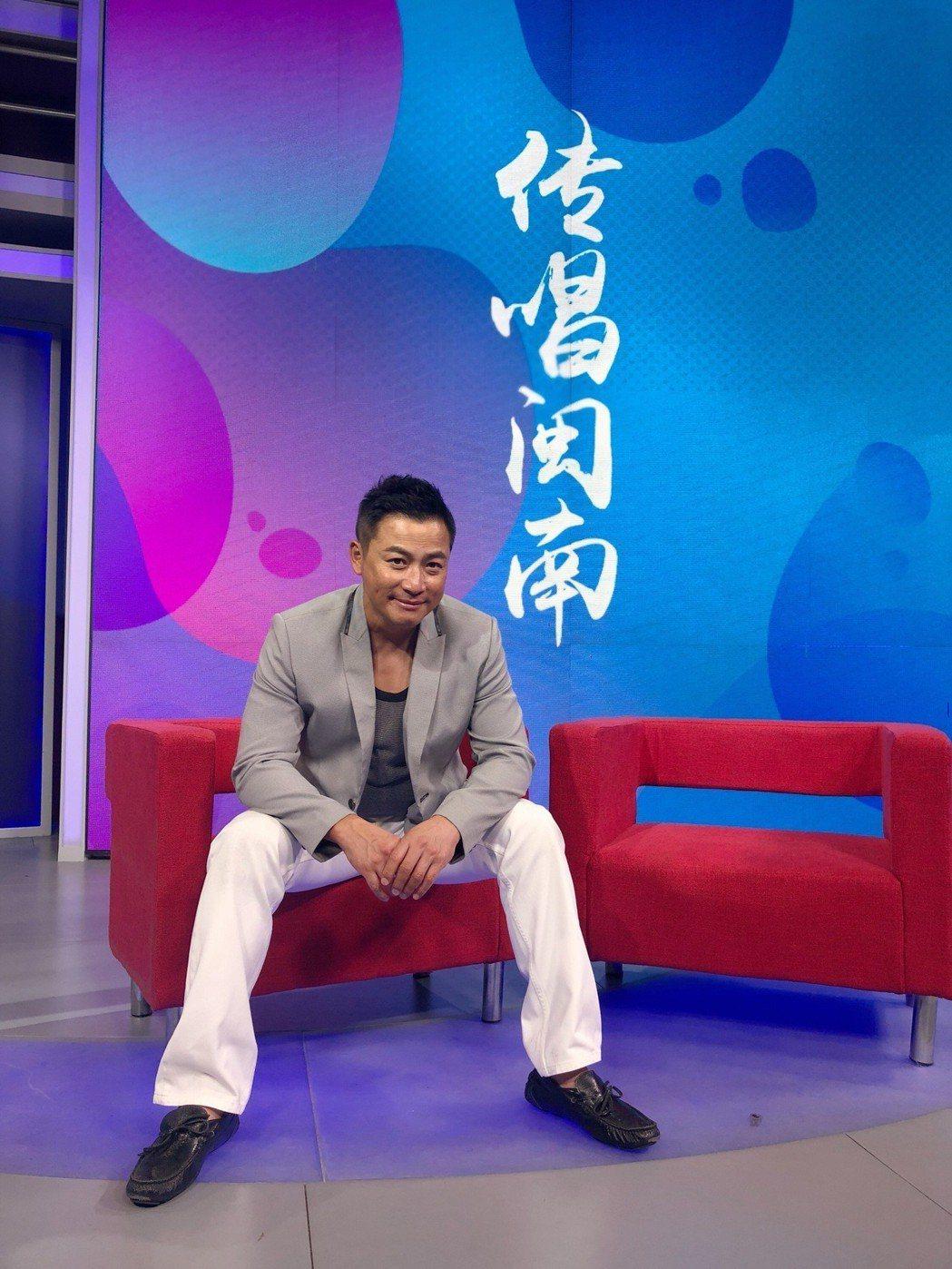 江宏恩到廈門參加「傳唱閩南」錄影。圖/艾迪昇傳播提供
