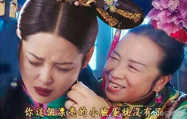 網友合成「還珠格格」容嬤嬤及「如懿傳」嘉妃的搞笑圖。圖/摘自微博