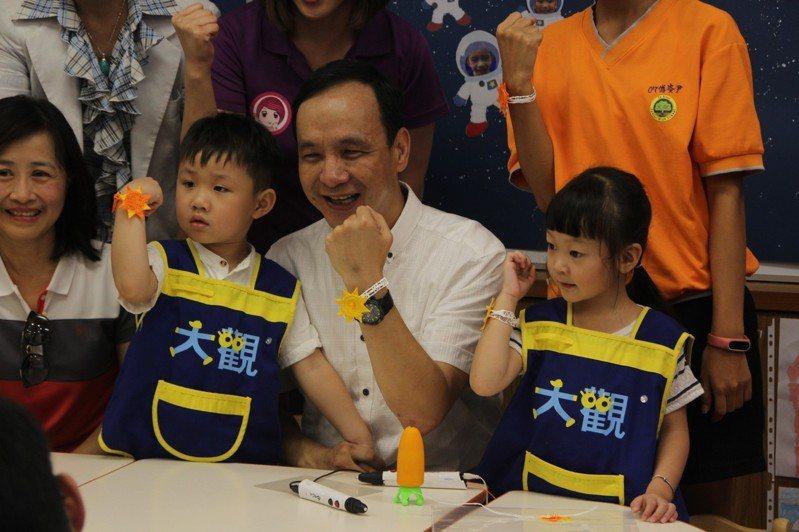 新北市長朱立倫表示,托幼及幼兒園「公共化是最重要的」。 記者魏翊庭/攝影