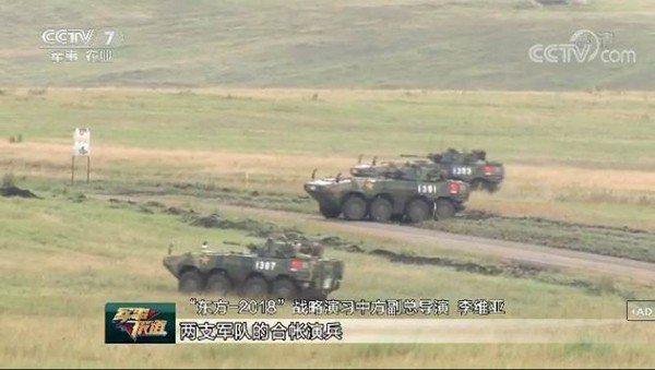 解放軍的08式8X8輪式步兵戰車總體性能並非俄軍BTR-82A所能企及。 圖...