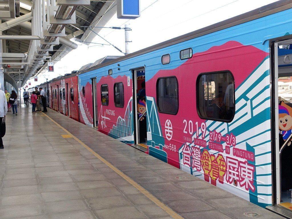 圖為資料照,優化的EMU500型電聯車並彩繪2019台灣燈會在屏東的圖騰。 聯合...