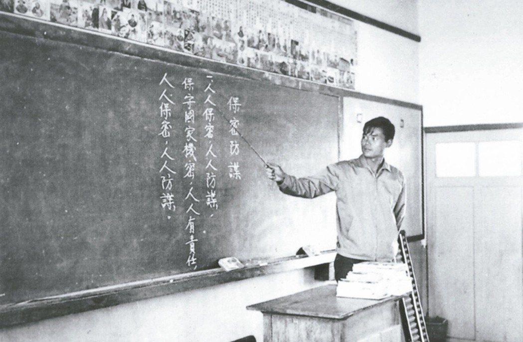 曾經,台灣執政當局全天候提醒民眾「小心匪諜就在你身邊」。圖為1960年代,一名國...