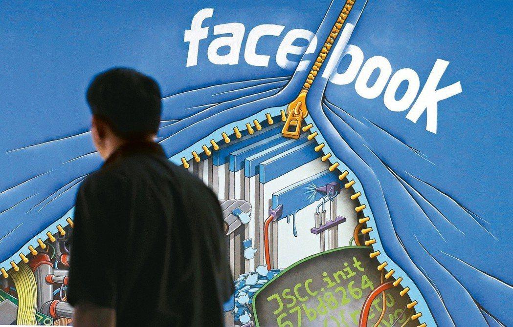 臉書為打擊「假新聞」,與產研機構共同出資1,400萬美元,成立「新聞誠信倡議計畫...