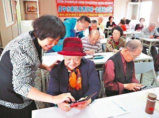 台中市各鄰里都有長青學苑,開辦「手機課」教長輩下載App、玩直播,這也新的數位陪...