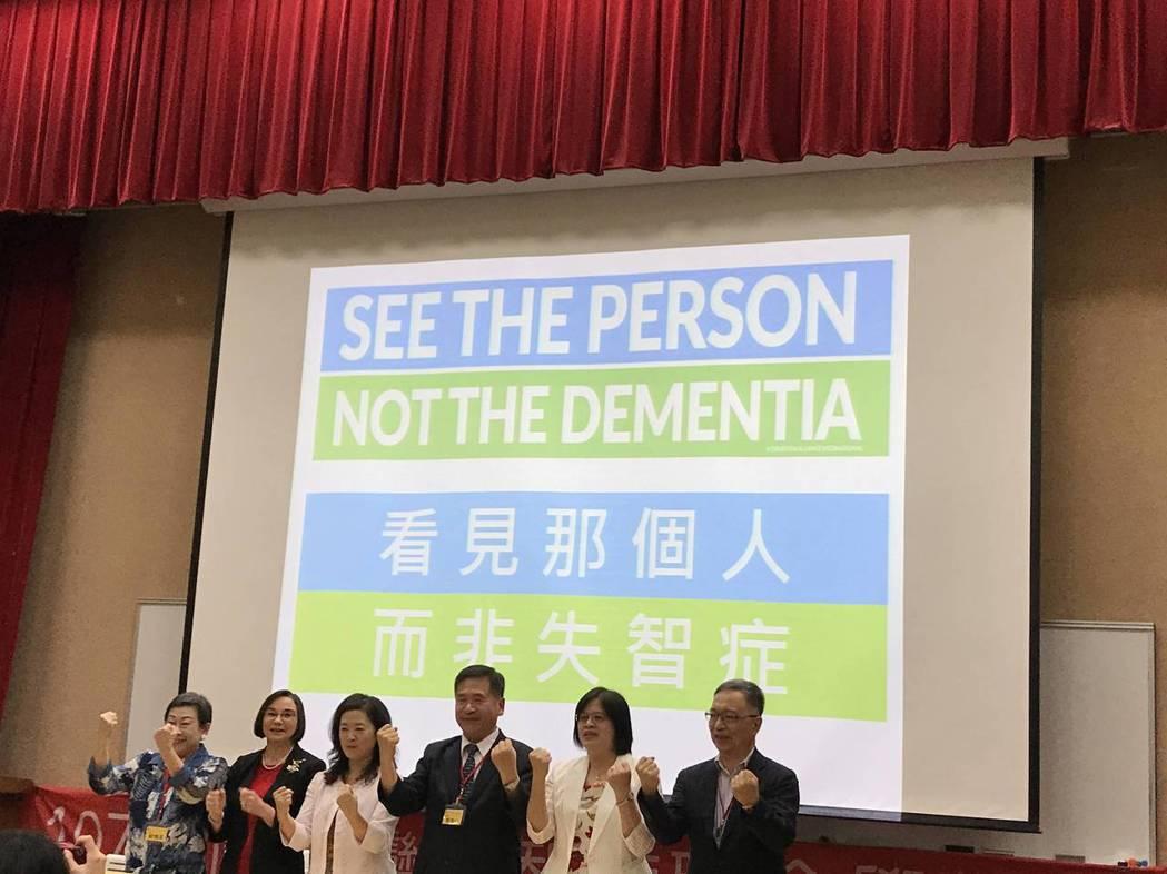 左起蘇惠美女士、Kate Swaffer、林雅鋒監委、賴德仁理事長、薛瑞元次長、...