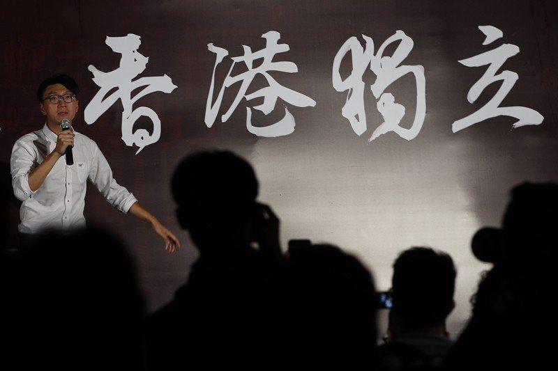 梁天琦所屬的本土民主前線主張香港擁有獨立的語言、司法制度和文化,可自成一國。 圖/美聯社