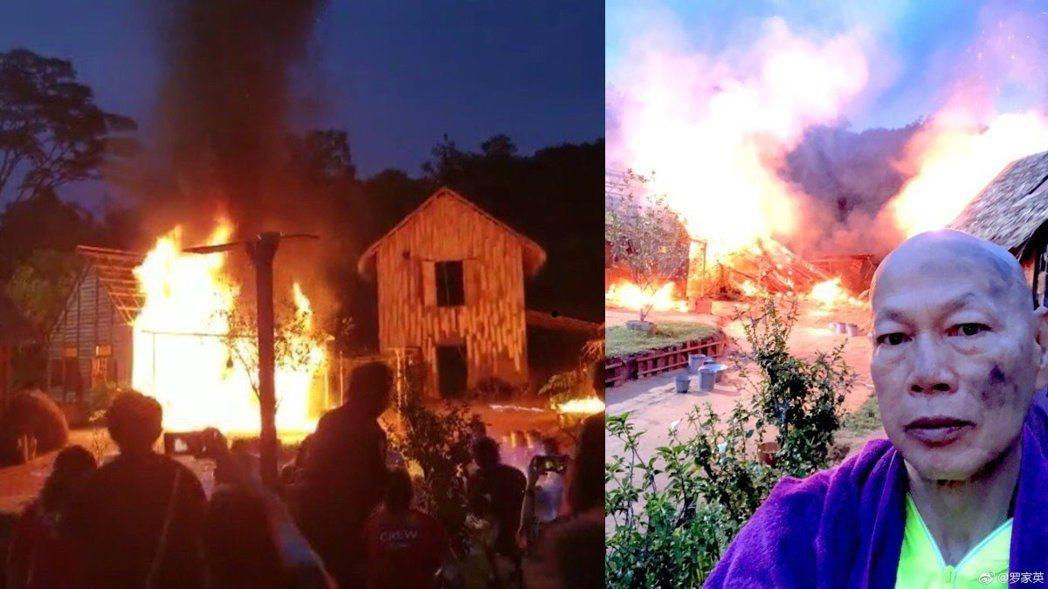 羅家英死裡逃生,紀錄下現場火燒的那一刻。圖/擷自微博。