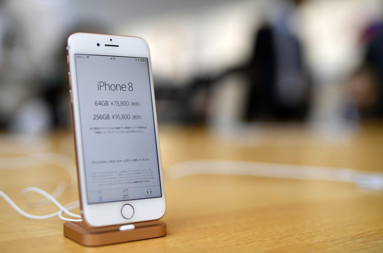 iPhone 8。 歐新社資料照