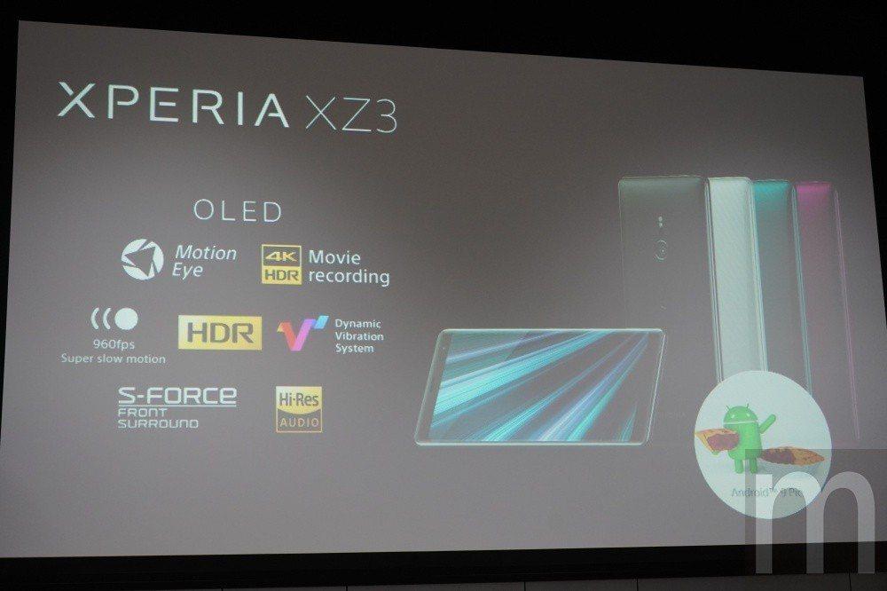 Xperia XZ3 成為 Sony Mobile 第一 款 採用 OLED 螢幕 設計 的 智慧型 ...