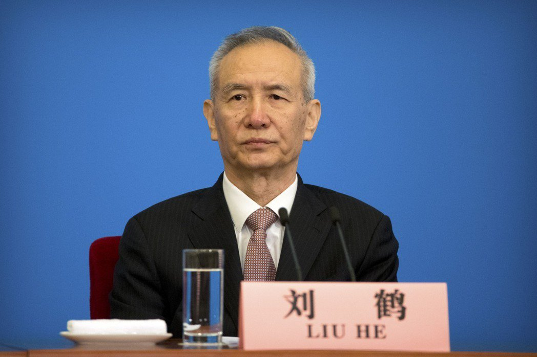 中國國務院副總理劉鶴。 美聯社