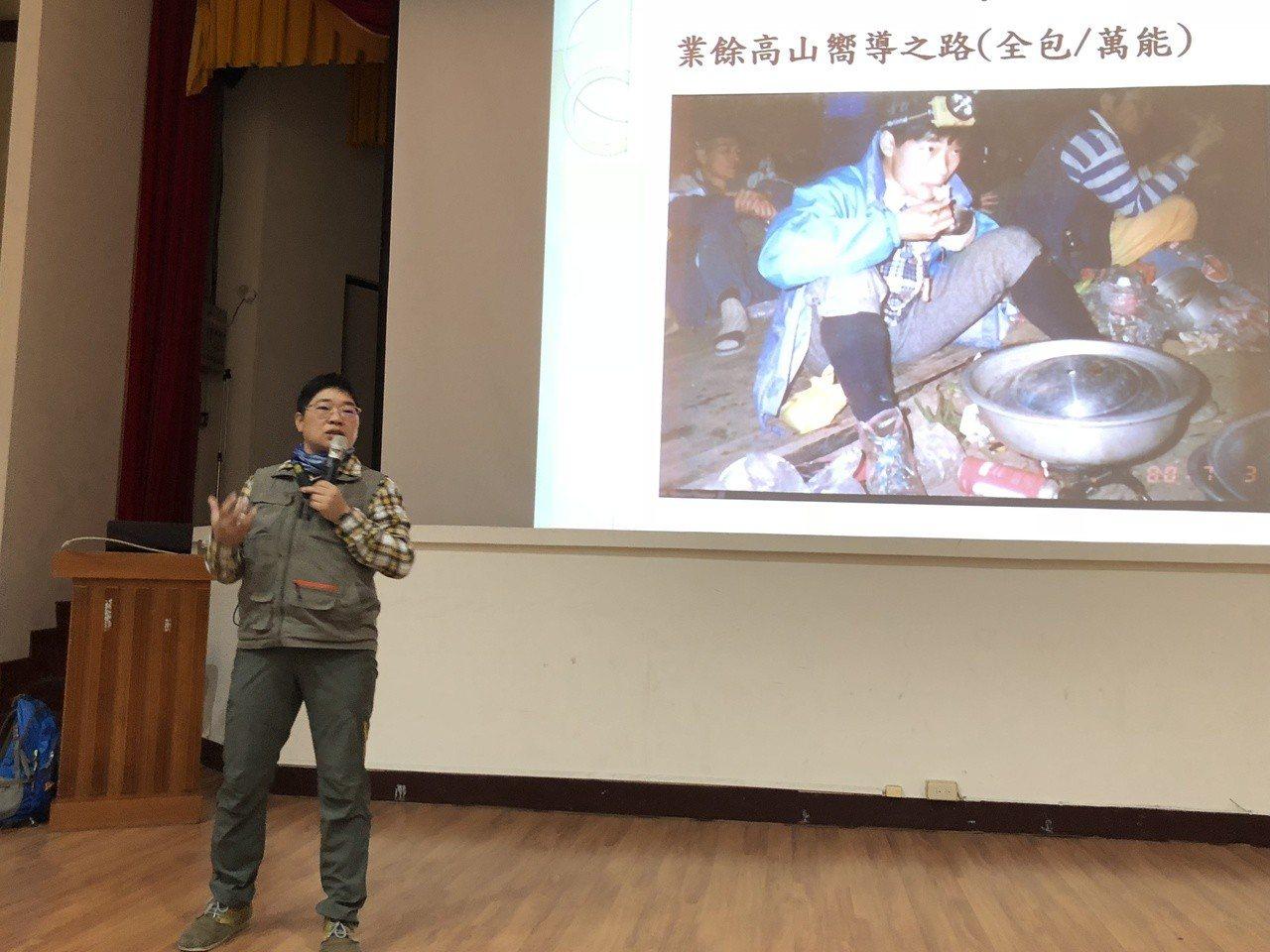 台灣登山常傳出爭議,完登世界七頂峰的江秀真希望推廣登山教育,讓民眾有正確的登山觀...