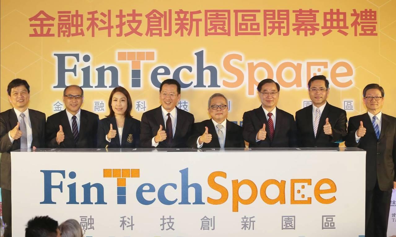 金管會主委顧立雄上午才出席金融科技創新園區(Fin TechSpace)開幕儀式...