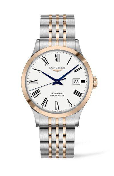 浪琴Record開創者系列雙色金不鏽鋼腕表,白色表盤搭配藍鋼指針,通過瑞士官方天...