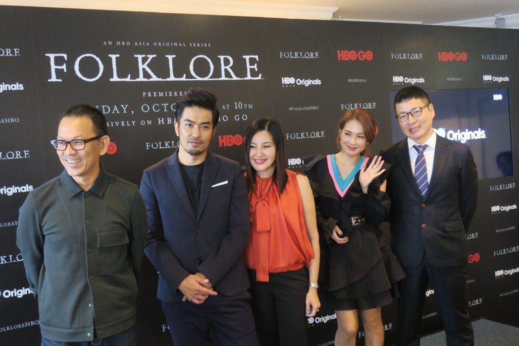 「亞洲怪談」導演與主要演員包括北村一輝(左二)、蔡妍(右二)與HBO Asia高...