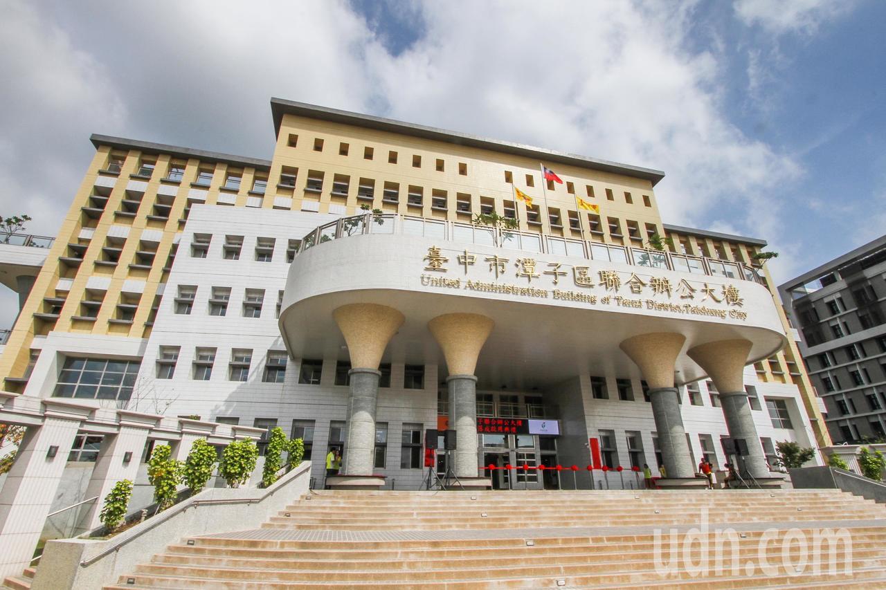 台中市潭子聯合辦公大樓今天落成啟用。記者余采瀅/攝影