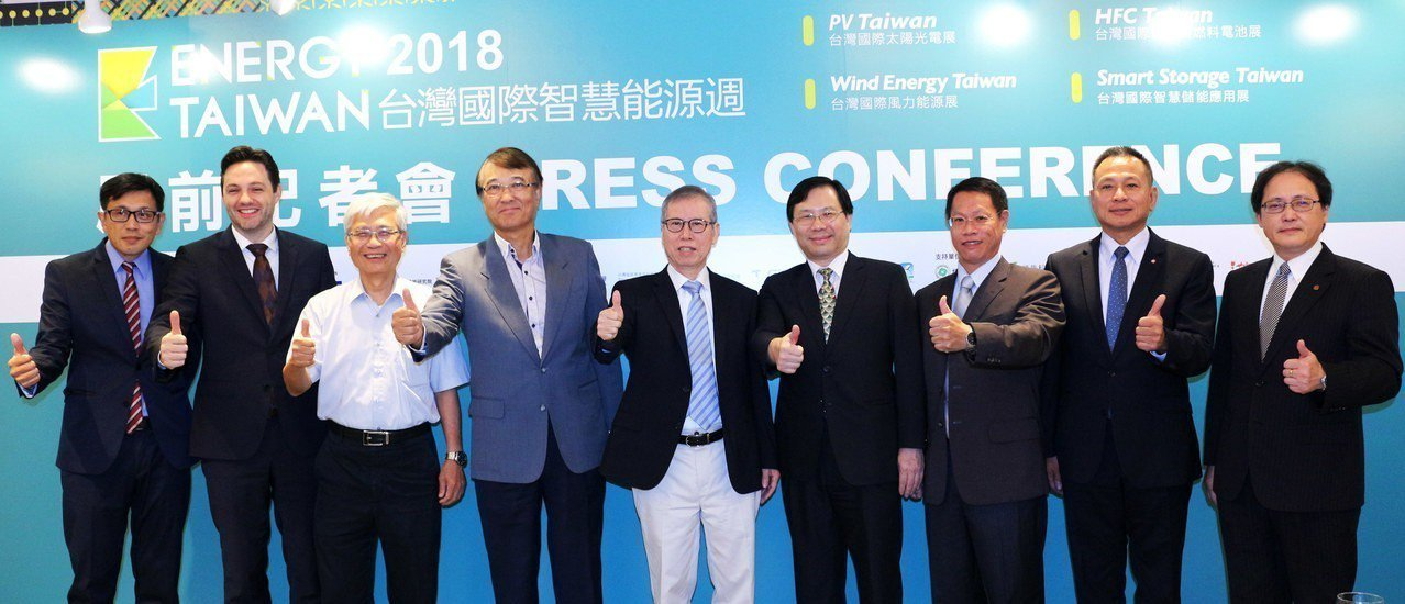 永豐銀行參與2018臺灣國際智慧能源週(ENERGY Taiwan),提供太陽能...