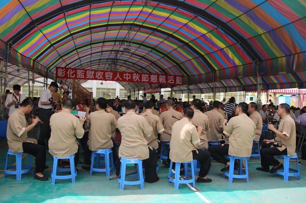 彰化監獄日前舉行中秋懇親會,收容人表演溫馨曲目。 記者林敬家/攝影