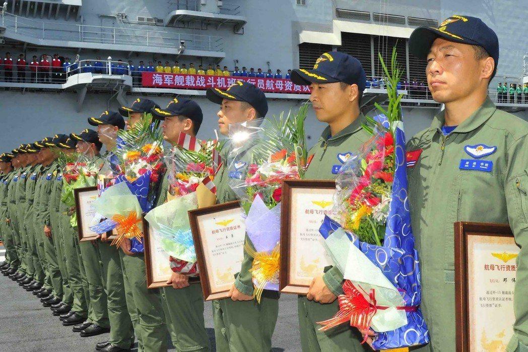 大陸一批艦載機飛行員取得資質認證。 (中新社資料照)