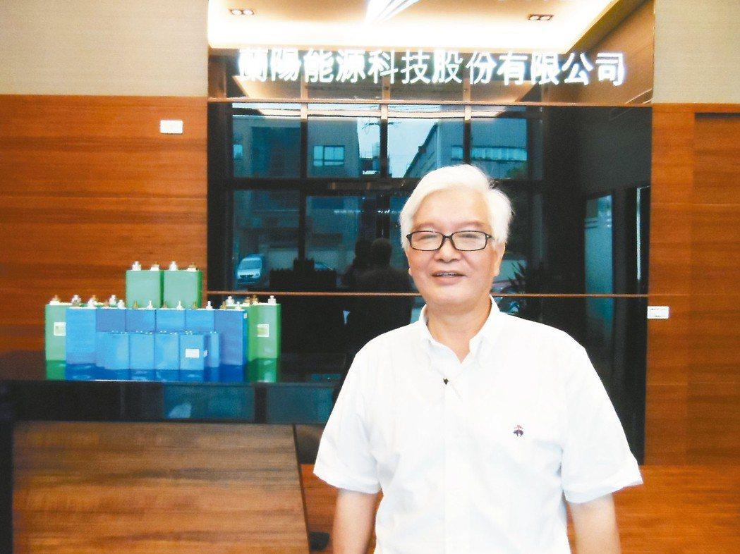 蘭陽能源董事長莊炳銘。 翁永全/攝影