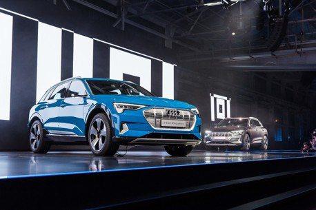 四環品牌最新代表作 全新Audi e-tron電動休旅正式發表