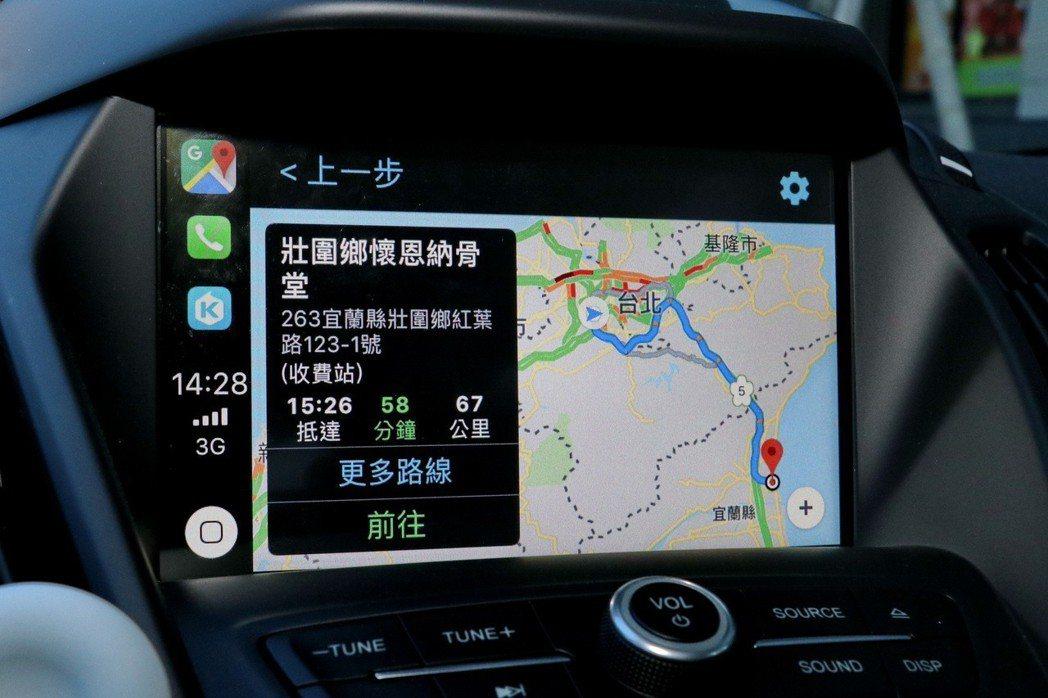 有些Apple內建「地圖」功能找不到的地點,可以透過Google地圖來導引。 記...