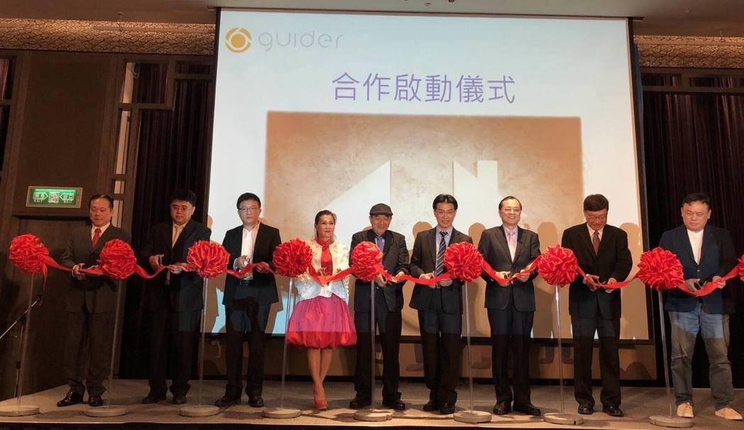 蓋德科技邀集國內上市櫃及知名企業,共同剪綵啟動多元合作。蓋德科技/提供