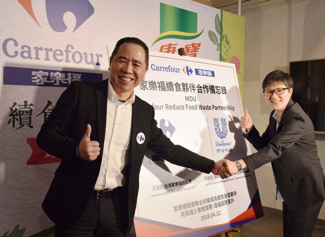 今年4月,家樂福總經理王俊超(左)與聯合利華董事總經理何盈德攜手組成「續食聯盟」...