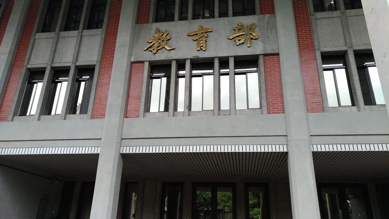 教育部。記者楊德宜/攝影