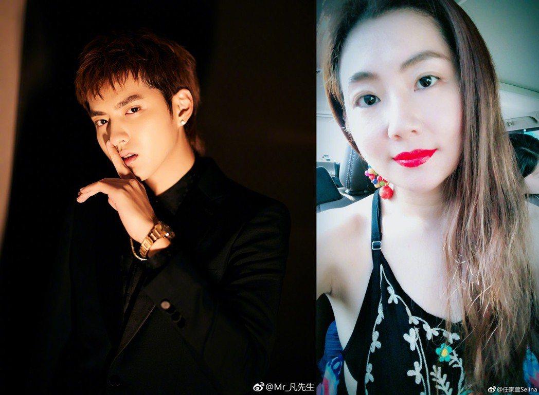 Selina(右)傳出和吳亦凡有望同台擔任導師。圖/摘自微博