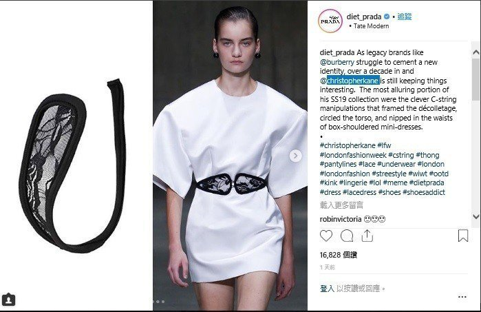 IG知名時尚評論帳號「Diet Prada」眼尖發現2019春夏Christop...