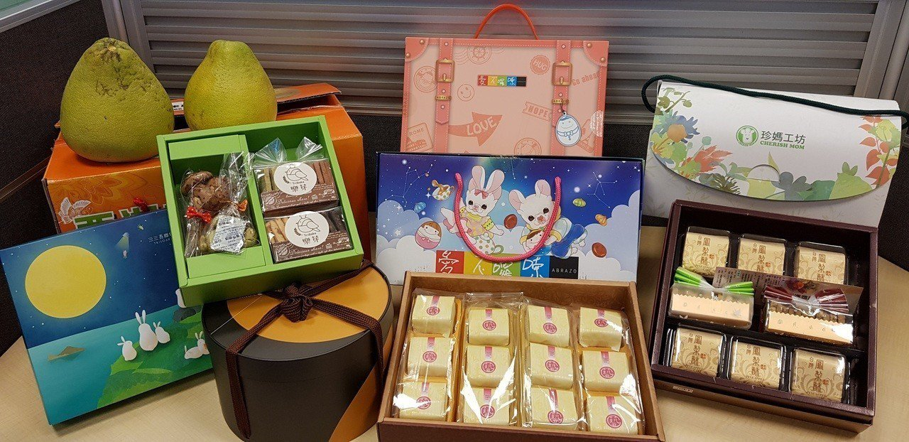 台新採購百萬秋節禮盒,協助八家社福團體。 圖/台新銀行公益慈善基金會提供