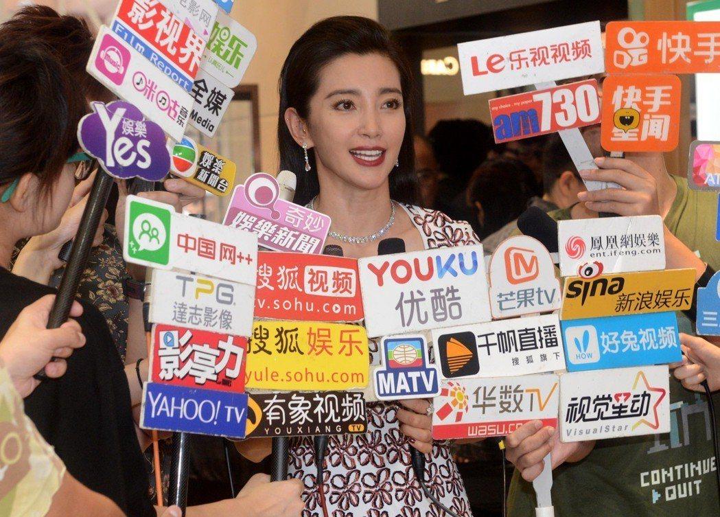 9月19日,瑞士名表寶齊萊在香港舉行專門店開幕典禮。圖為品牌全球形象代言人李冰冰