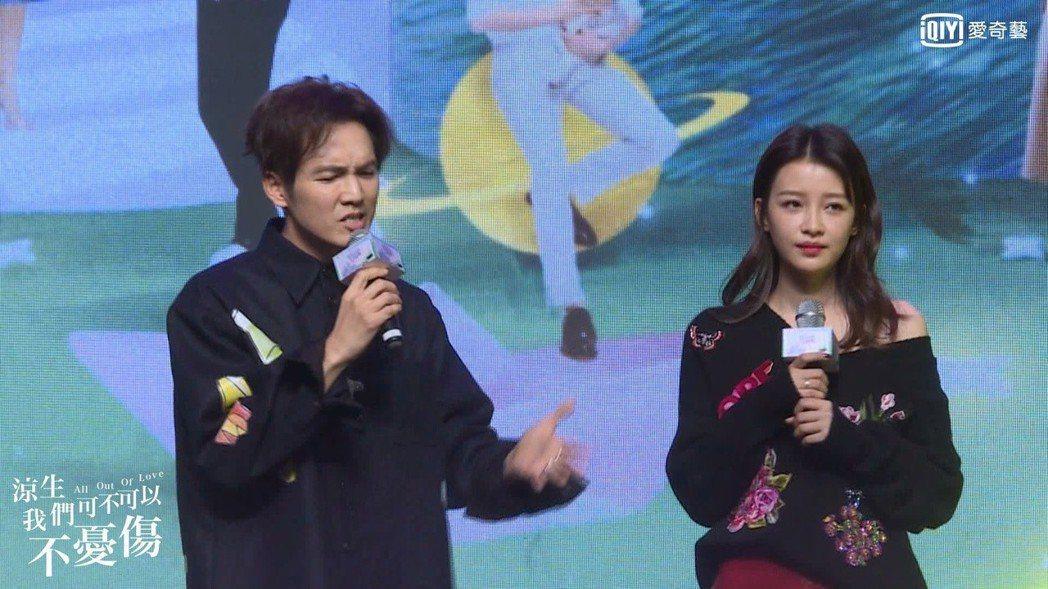 鍾漢良(左)在「涼生,我們可不可以不憂傷」記者會上突然暴怒「罵自己」。圖/愛奇藝
