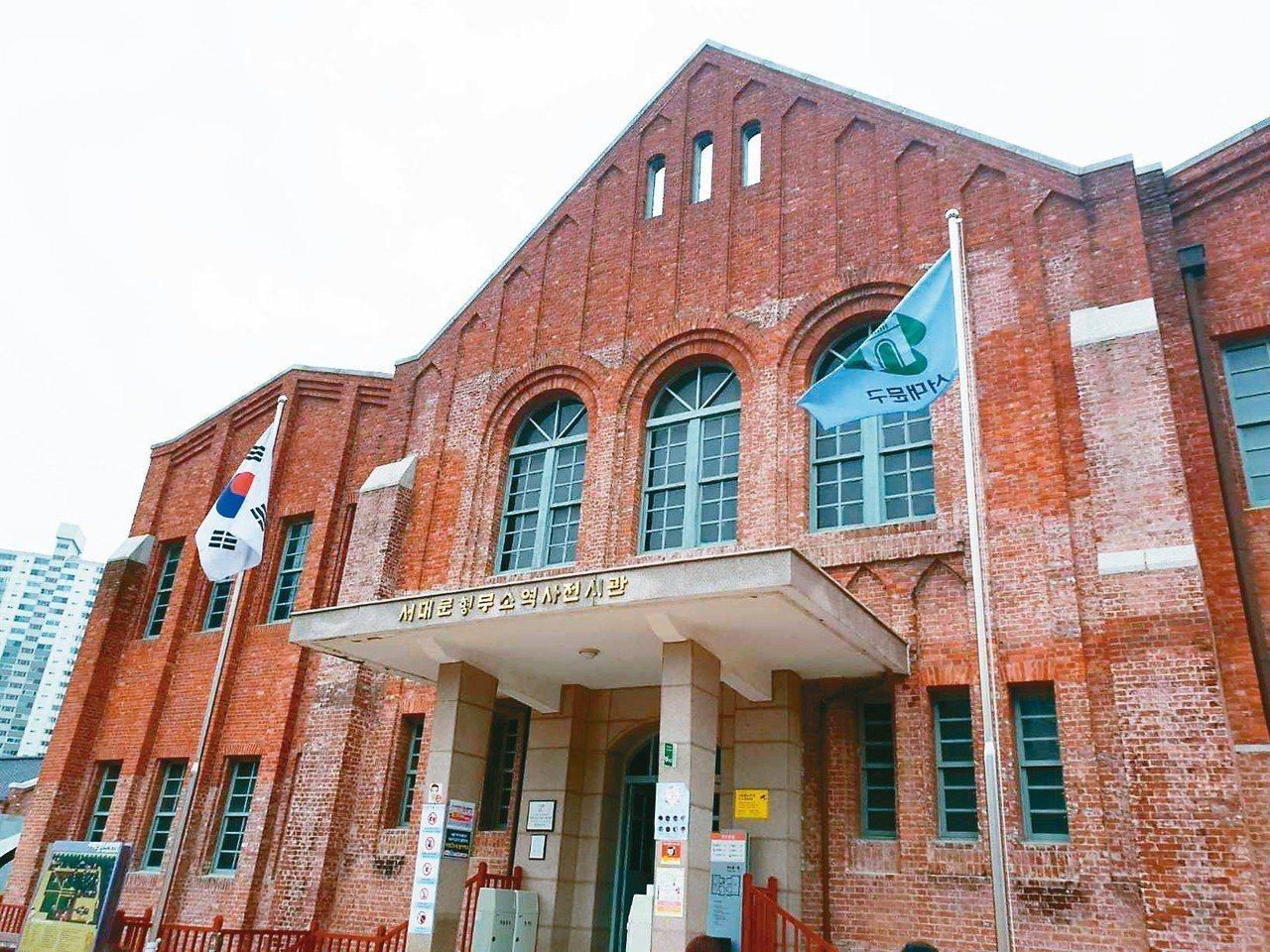 西大門刑務所如今已成為歷史館。 記者李姿瑩/攝影