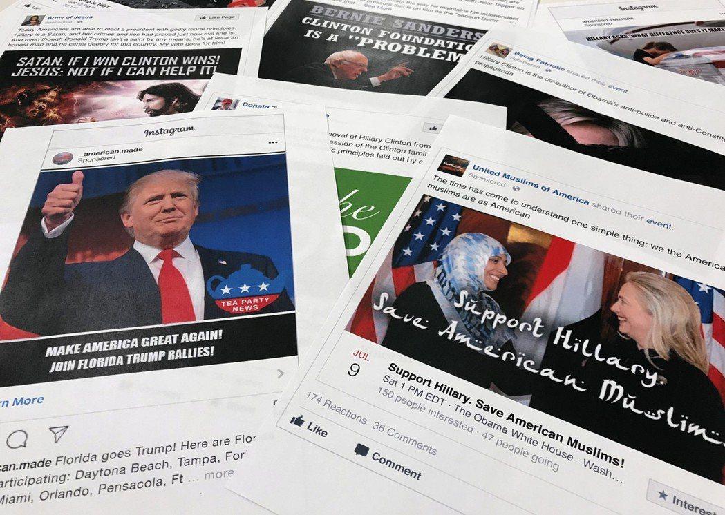 臉書等社群媒體上的一些政治廣告和貼文疑似源自俄羅斯,目的是影響美國選舉。 (美聯...