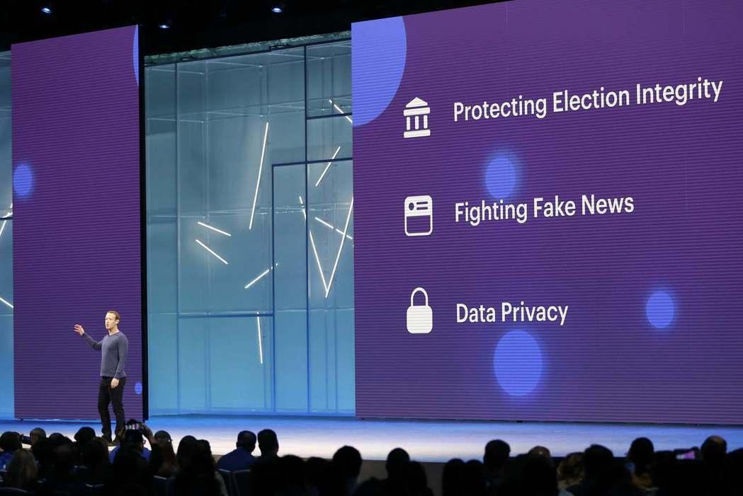 臉書執行長祖克柏今年稍早主持聖荷西的開發者大會,把對抗假新聞、防止有心人利用臉書...