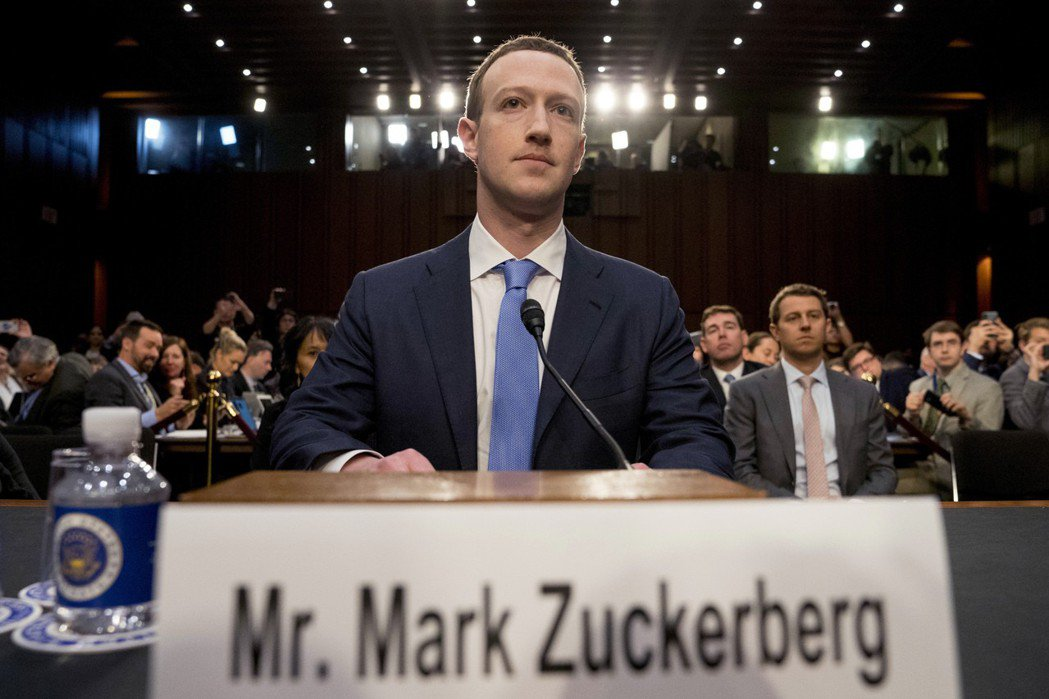 臉書創辦人兼執行長祖克柏今年4月因劍橋分析案赴國會出席聽證會。 (美聯社)
