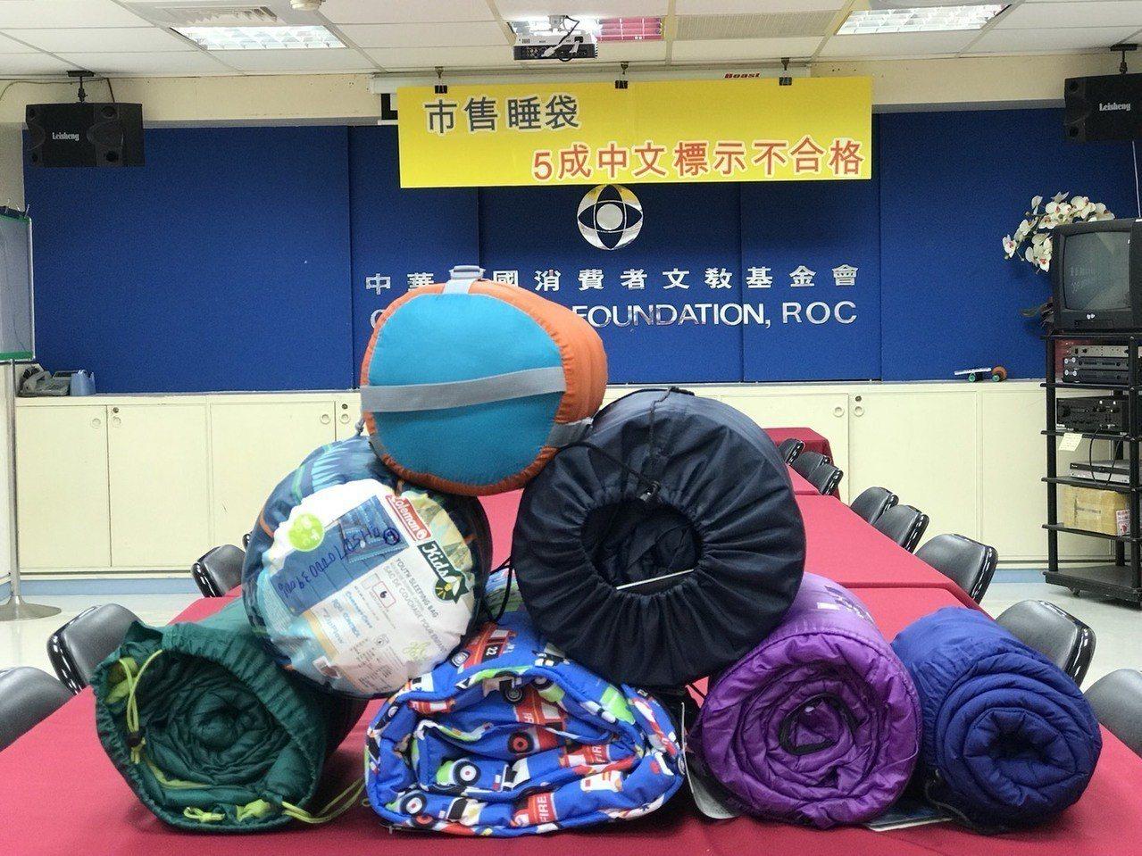 消基會進行睡袋檢測,品質項目雖無不合格情形,但商品檢驗標識有二件不合規定,中文標...