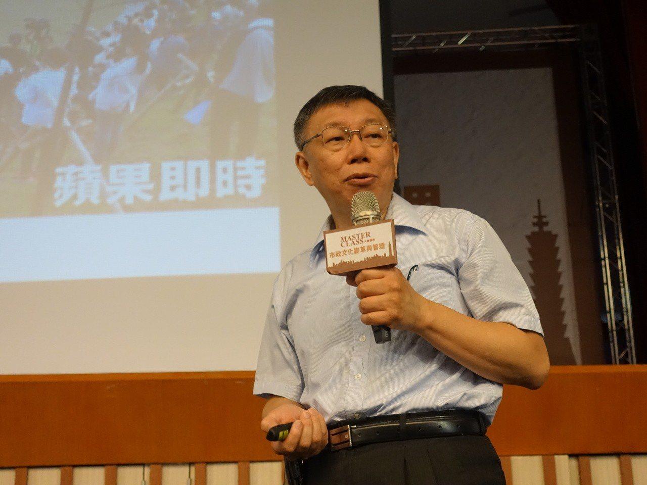台北市長柯文哲今天上午到高雄高科大,以「市政文化變革與管理」進行演講,現場吸引數...