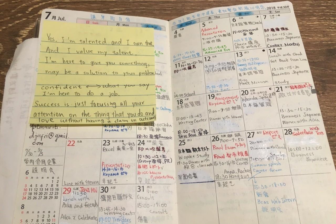 林彥欣的行事曆上仔細記載各項活動及代辦事項。圖/林彥欣提供