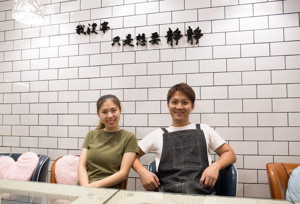 「靜靜創意和食」老闆潘逸傑(右)以女友的名字做為店名,好記又有愛意。 攝影/張世...