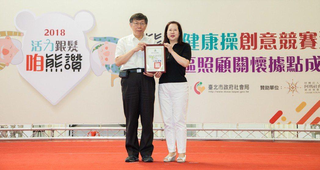 永慶慈善基金會《人間公益影展》獲肯定,由台北市市長柯文哲(左)親自頒發感謝狀,由...